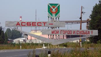 Nga phản đối lệnh cấm amiăng – Bộ Công nghiệp Thái Lan cho phép thị trường tự quyết định