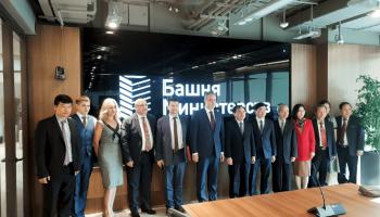 Hội thảo khoa học Việt – Nga về vấn đề amiăng trắng diễn ra tại Bộ Công Thương Liên bang Nga
